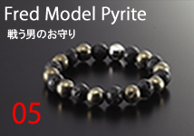 Earth Model Pyrite