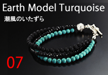 Earth Model Turquoise