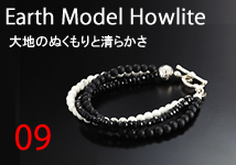 Earth Model Howlite