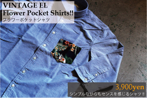 VINTAGE EL FLOWER POCKET SHIRTS
