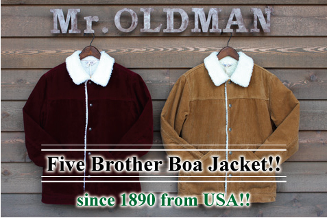 FIVE BROTHER BOA JACKET