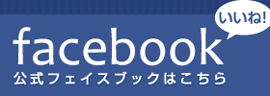 アメカジ、Mr.OLDMAN、facebookページ