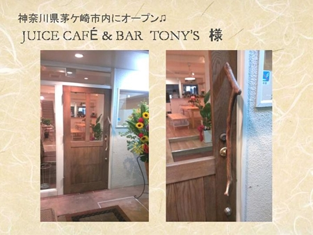 JUICE CAFE & BAR TONYS