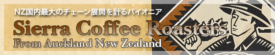 NZ��������������Ÿ����פ�ѥ����˥���SIERRA Coffee Roasters From Auckland New Zealand