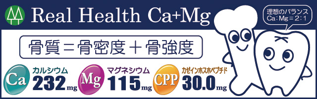 Real Health Ca + Mg