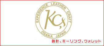 KC,s LEATHER CRAFT�ʥ����������쥶������եȡ�