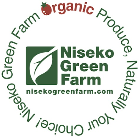 Niseko Green Farm Online Shop