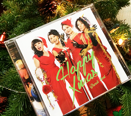 『Happy Xmas』- Paradi-Soul