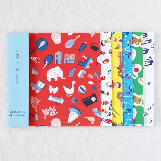 ハート 折り紙 折り紙 購入 : torimizuki.net