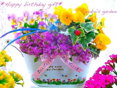 花 プレゼント おしゃれ*人気の誕生日お祝い花贈り物ギフト-Birthday  Party-(送料無料)