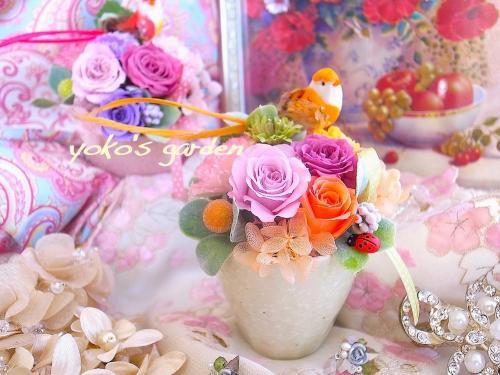 [お試し価格]花プレゼント*おしゃれプリザーブドフラワーギフト贈り物(送料無料)-エレガントオレンジ-
