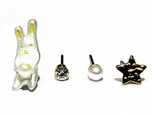 お星様輝く夜空としろウサギセット ピアス 【 KAZA / カザ 】【 ゆうメール 送料無料 】 うさぎ ウサギ ラビット アニマル 動物 個性的 アニマル レディース 星 ス…