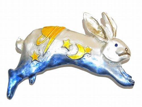 ヨゾラウサギ ブローチ (ブルー)【 Palnart Poc / パルナートポック Brough Superior / ブラフシューぺリア 】【 ゆうメール 送料無料 】 兎 ウサギ うさぎ ラビット
