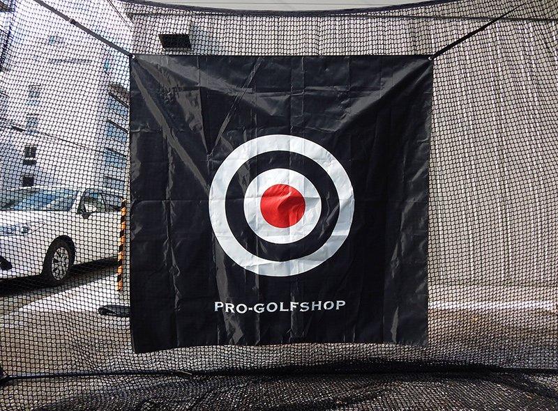 アウトレット品・ゴルフターゲット(的)(ゆうメール可)【アプローチ練習用にどうぞ】【PROゴルフショップ】の画像