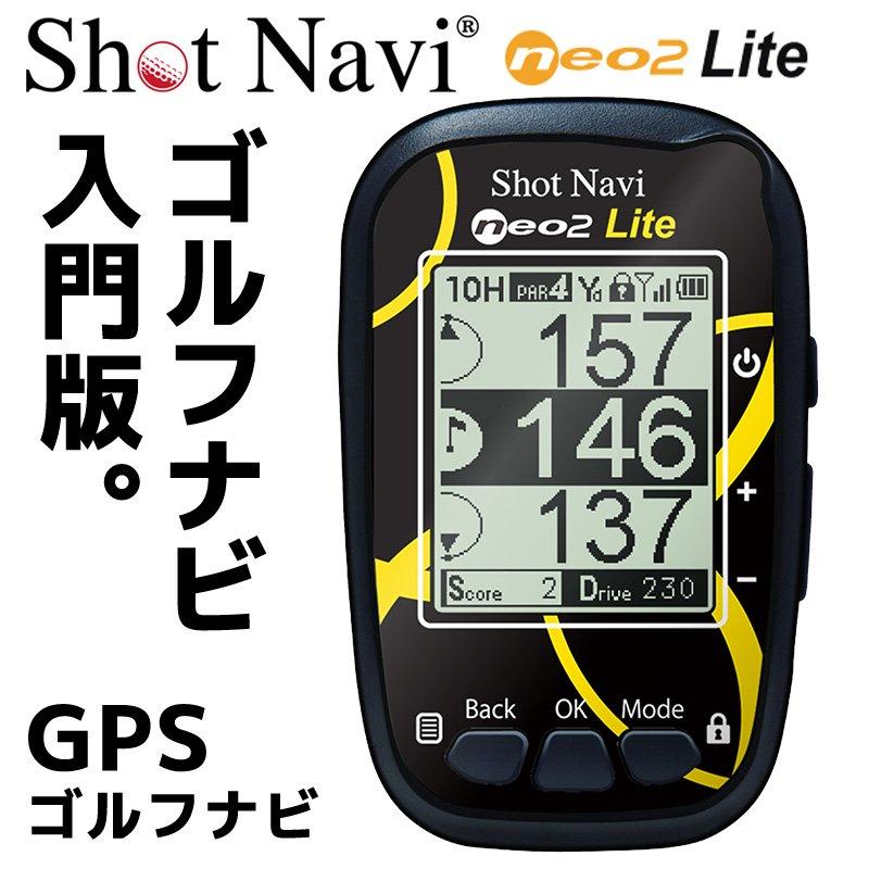 【送料無料キャンペーン】ショットナビ ネオ2 ライト【GPSゴルフナビ】NEO2 Lite イエローxブラックGPS 距離計 ゴルフの画像