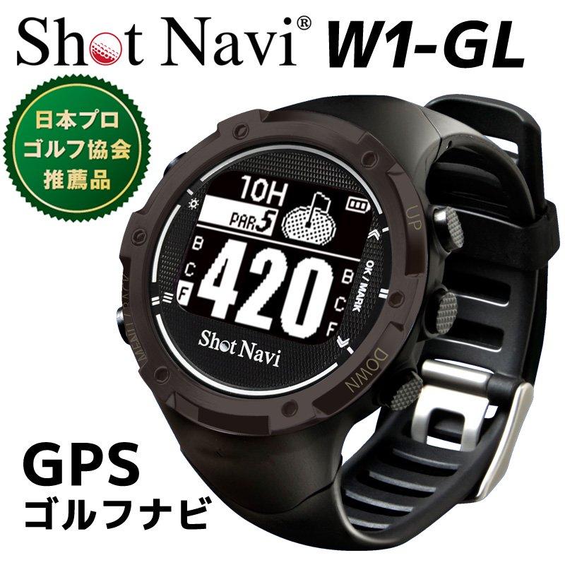 【送料無料キャンペーン】ショットナビ【GPSゴルフナビ 腕時計型】Shot Navi W1-GL ブラックGPS 距離計 ゴルフの画像