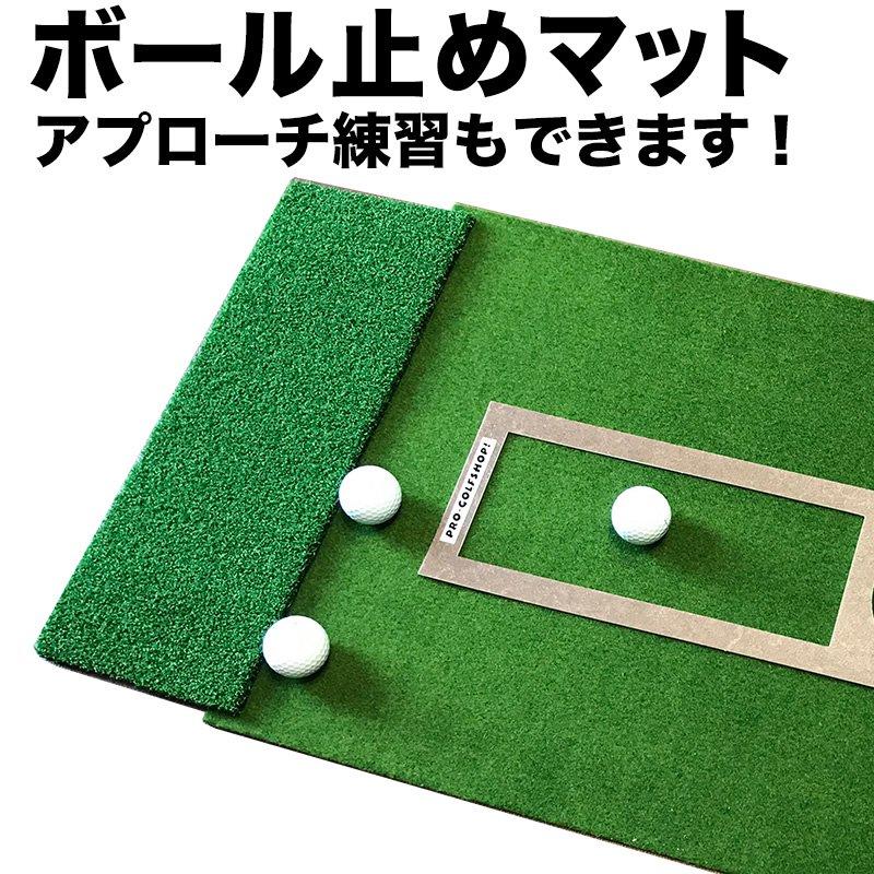 ボール止めマット(兼アプローチマット)15cmx45cm 人工芝製【パター練習・ゴルフ練習用品・ゴルフ練習用具・パット練習器具】の画像