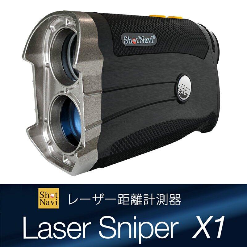 【送料無料】レーザースナイパーX1 Laser Sniper X1【レーザー距離計】ゴルフ GPS ShotNaviの画像