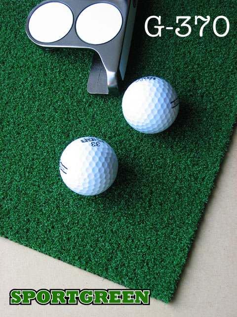 ゴルフ用人工芝[G-370]91cmx4m  【日本製】 の画像