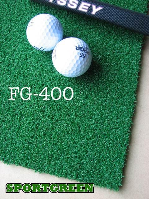 ゴルフ用人工芝[FG-400]182cmx1m 【日本製】の画像