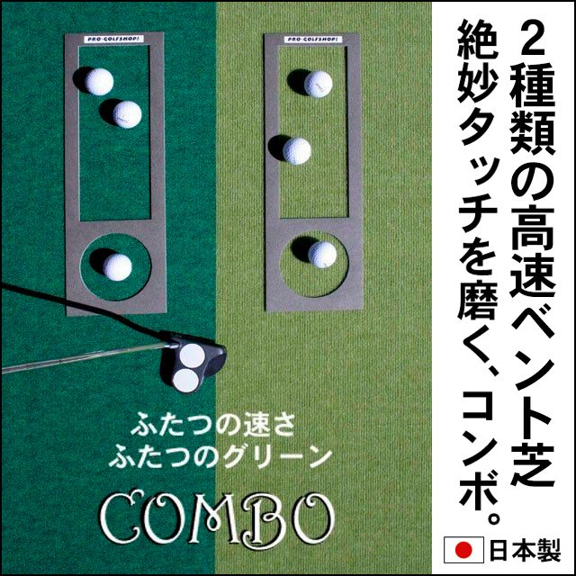 45cm×3m×2枚組 COMBOパターマット 【日本製】<img class='new_mark_img2' src='//img.shop-pro.jp/img/new/icons20.gif' style='border:none;display:inline;margin:0px;padding:0px;width:auto;' />の画像