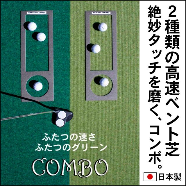 45cm×4m×2枚組 COMBOパターマット 【日本製】<img class='new_mark_img2' src='https://img.shop-pro.jp/img/new/icons20.gif' style='border:none;display:inline;margin:0px;padding:0px;width:auto;' />の画像