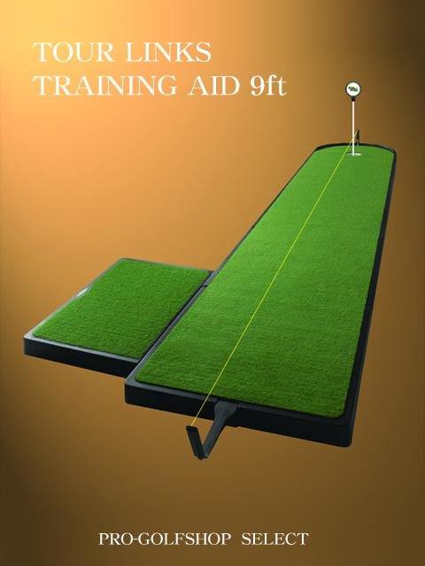 ツアーリンクス トレーニングエイド 9フィートの画像