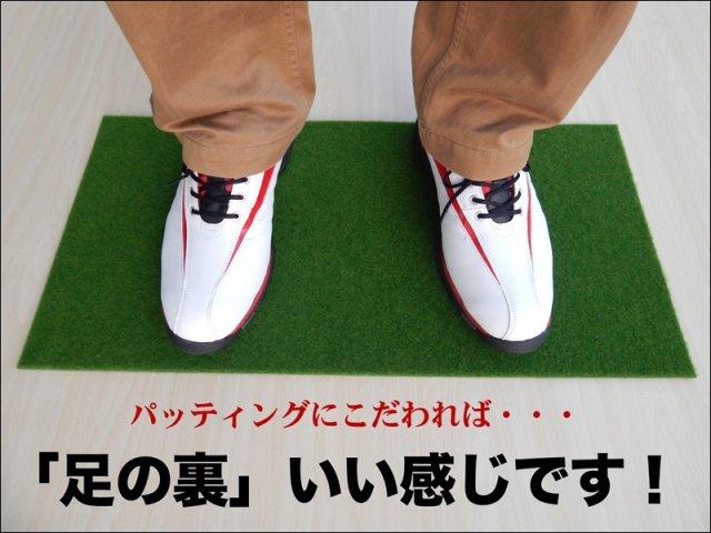 スタンスマットSB 30cm×60cm 【日本製】の画像