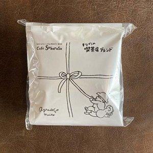 オリジナルドリップバッグ<br>(昔ながらの喫茶店ブレンド 5pc)