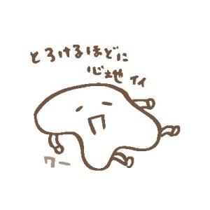 アロマブレンド (200g〜)