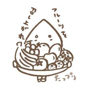 モカブレンド (200g〜)