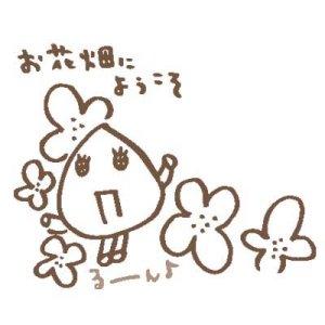 香りのグァテマラ (200g〜)