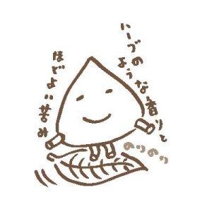 ビターマンデリン (200g〜)