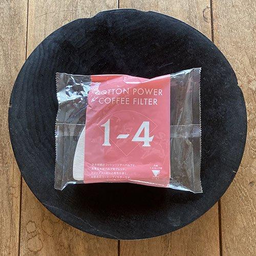 コットンパワーフィルター<br>「円錐」<br>1〜4杯用 60枚入