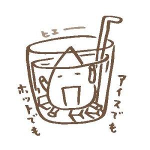 アイスコーヒーブレンド (200g〜)
