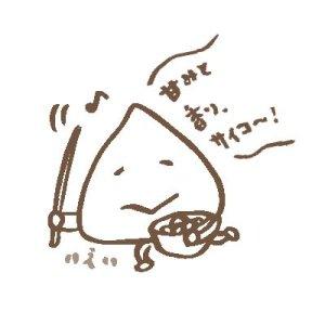 マイルドKENYA(深煎)(200g〜)