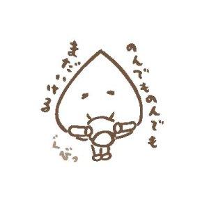 ソフトティストブレンド (200g〜)