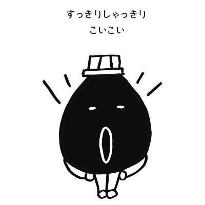 "Espresso Blend ""爽""  (200g〜)"