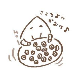 マイルドKENYA<br>(浅煎)(200g〜)
