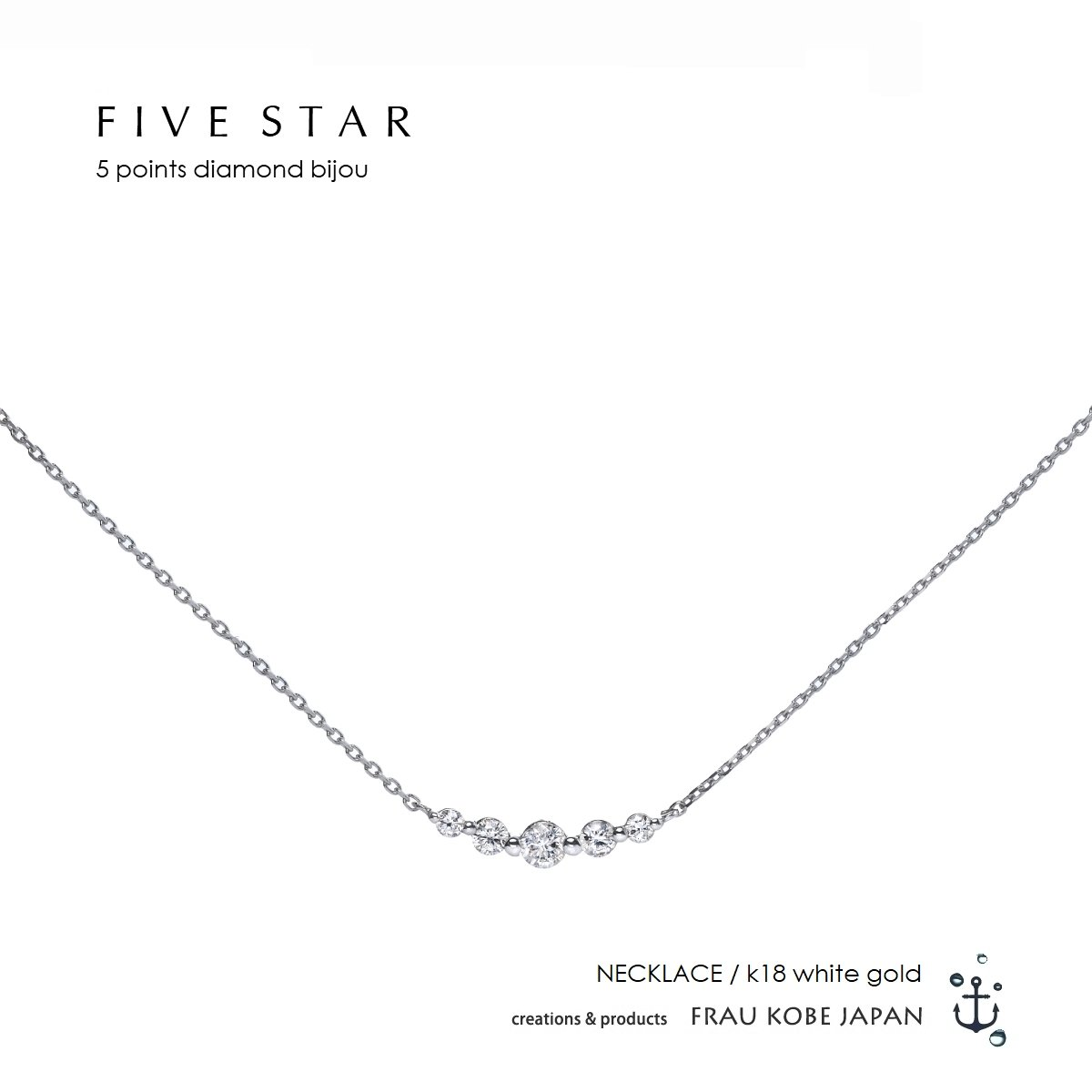 「FIVE STAR/ファイブスター」K18ダイアモンドネックレス