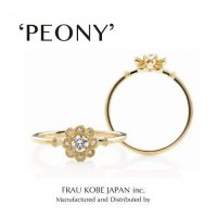 「PEONY/ピオニー」ダイアモンドリング