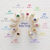 「ANGEL BABY RING/ベビーリング(誕生石入り)」(K10YG)