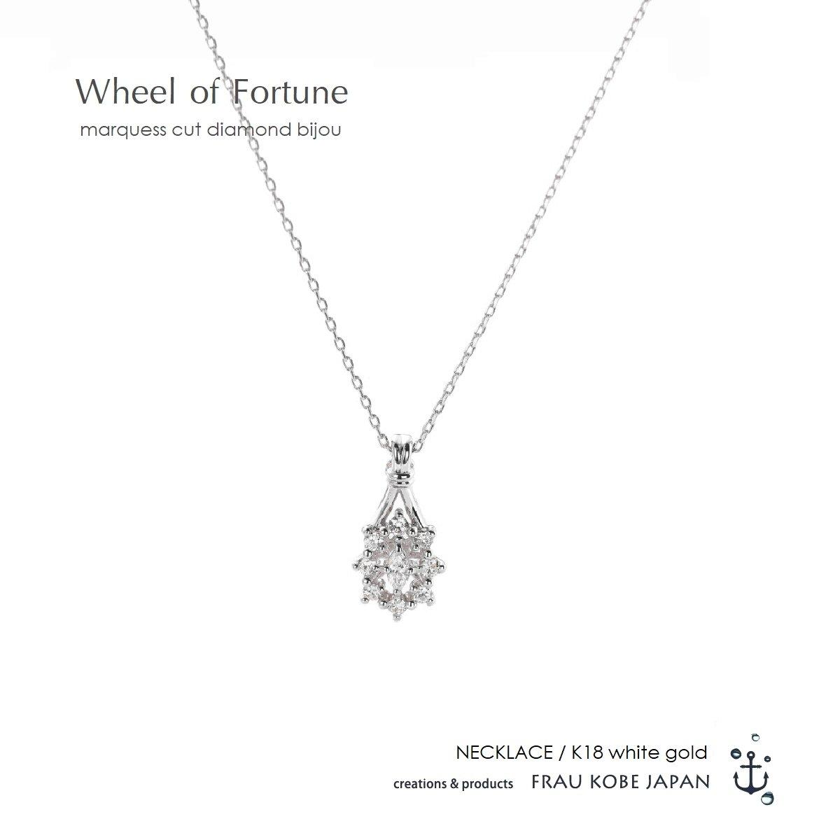 「WHEEL OF FORTUNE/ホイールオブフォーチューン」K18ダイアモンドネックレス