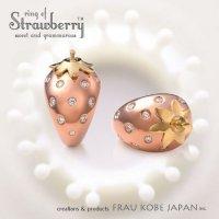 「Ring of starwberry/いちごの指輪」