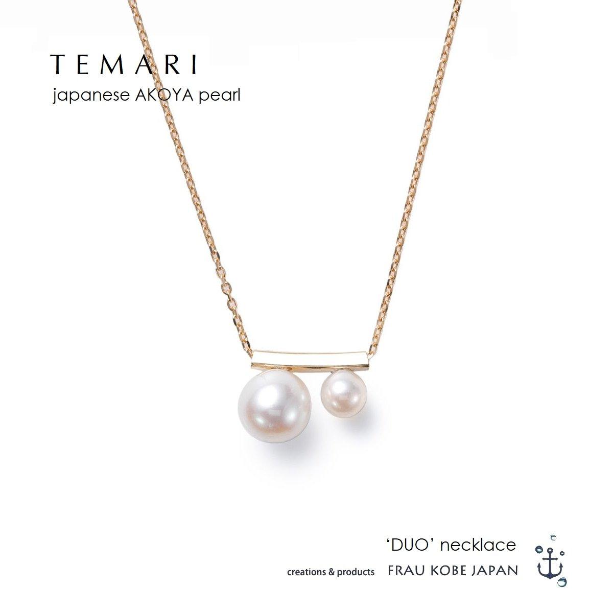 「TEMARI/手まり」K18あこやパール真珠ネックレス-Duo-