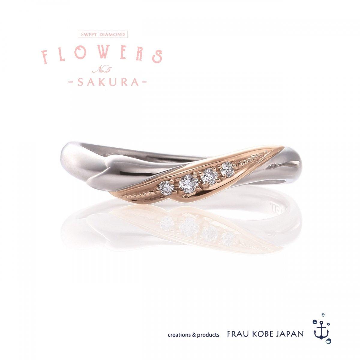 【3-4月のみ限定制作】SAKURA/さくら マリッジリング(結婚指輪)