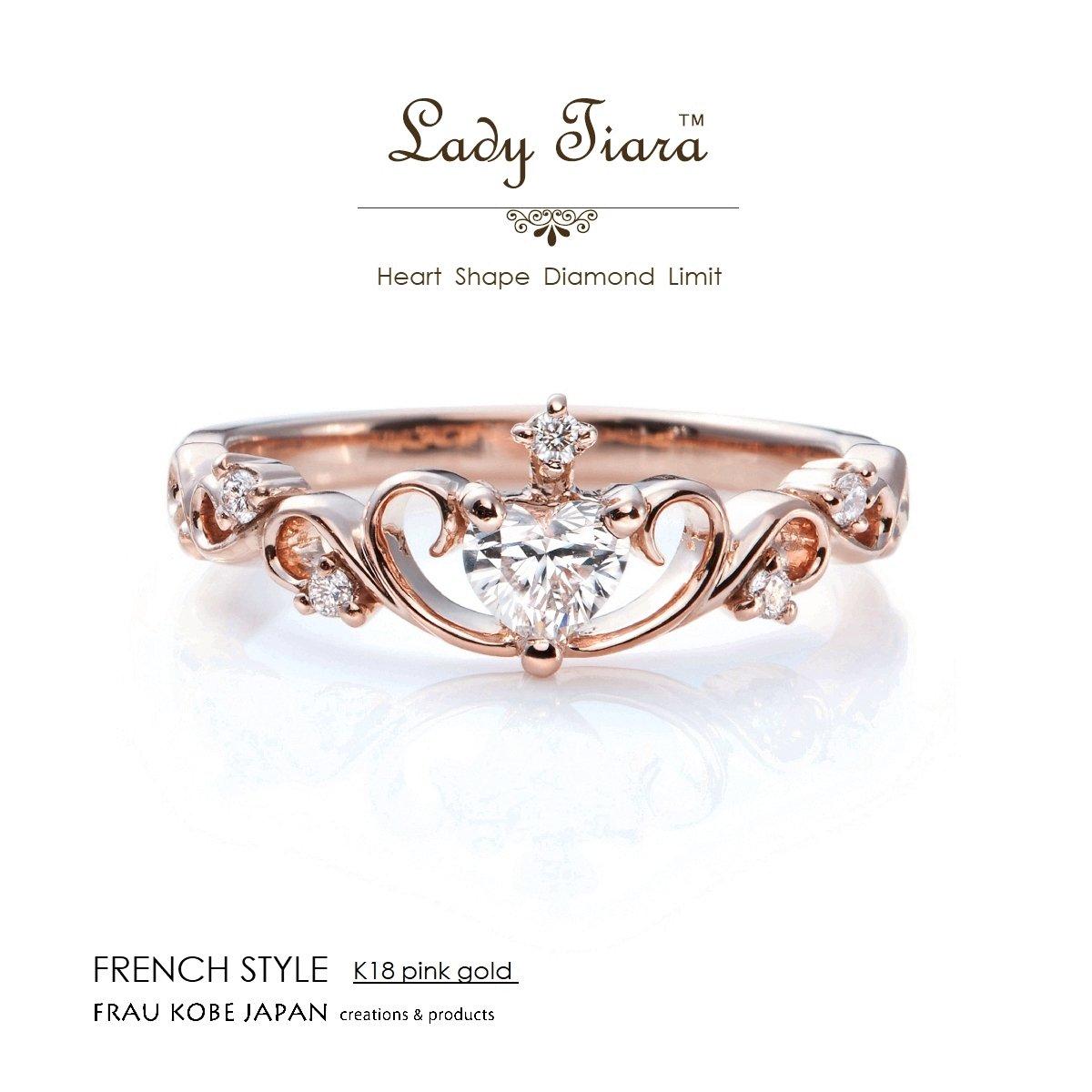 【限定制作】Lady Tiara / フレンチスタイル ハートダイアモンドリング