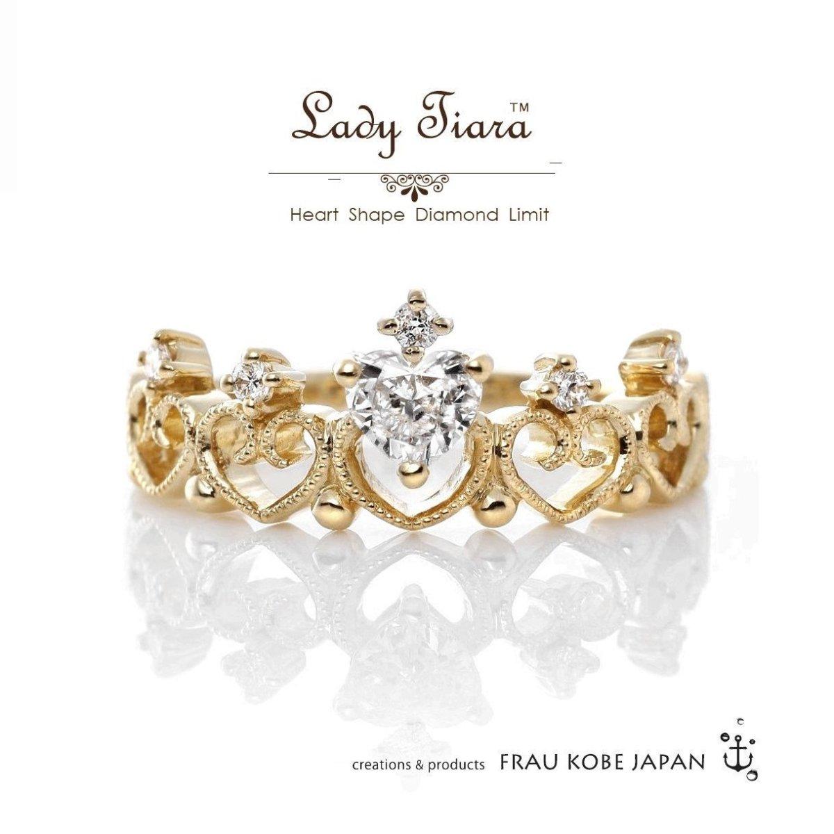 【限定制作】Lady Tiara / ブリティッシュスタイル ハートダイアモンドリング