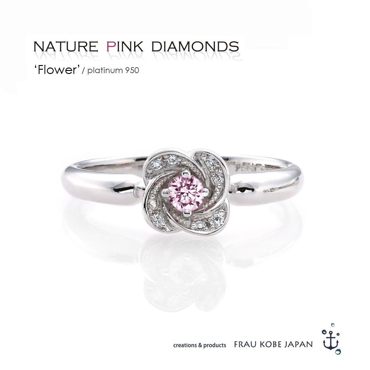 【1点限定】Nature/PINK DIAMONDS 'FLOWER' ダイアモンドリング