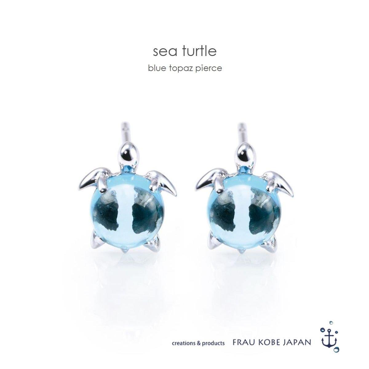 【再販】「sea turtle/ウミガメ」ピアス(K10)